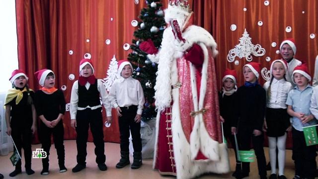Большой праздник для детей исамого Деда Мороза: второй день путешествия вКемерове.НТВ.Ru: новости, видео, программы телеканала НТВ