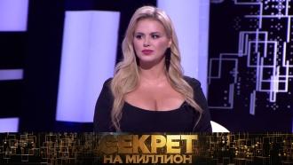 Кто разбил сердце Анне Семенович? «Секрет на миллион»— всубботу