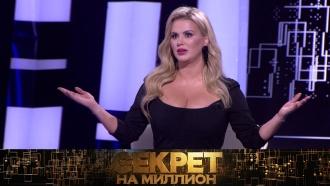 Почему Анна Семенович все еще не замужем? «Секрет на миллион»— на НТВ