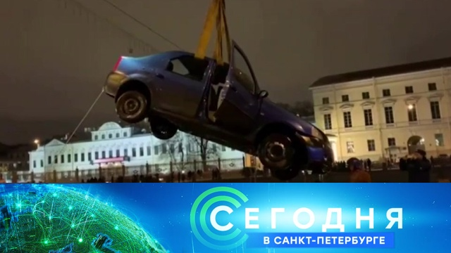 18 ноября 2019 года. 16:15.18 ноября 2019 года. 16:15.НТВ.Ru: новости, видео, программы телеканала НТВ