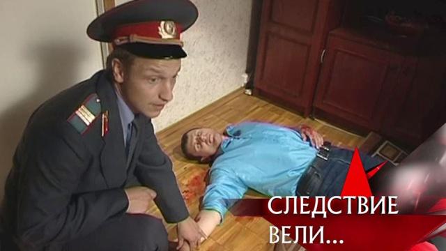 «По кличке Банзай».«По кличке Банзай».НТВ.Ru: новости, видео, программы телеканала НТВ