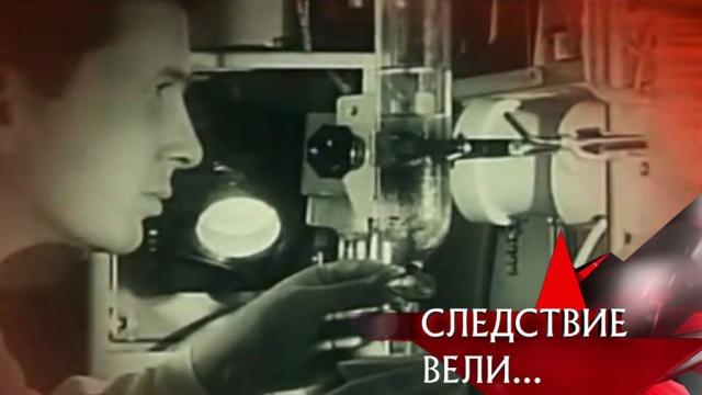 «Принц икухарка».«Принц икухарка».НТВ.Ru: новости, видео, программы телеканала НТВ