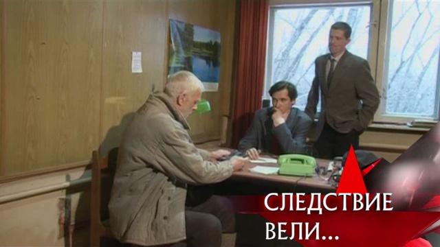 «Двойное дно».«Двойное дно».НТВ.Ru: новости, видео, программы телеканала НТВ