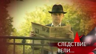 «Следствие вели…»: «Москва слезам не верит»