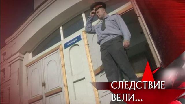 «Черный полковник».«Черный полковник».НТВ.Ru: новости, видео, программы телеканала НТВ