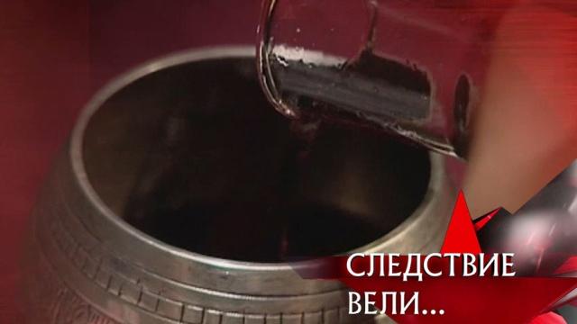 «Приворотное зелье».«Приворотное зелье».НТВ.Ru: новости, видео, программы телеканала НТВ