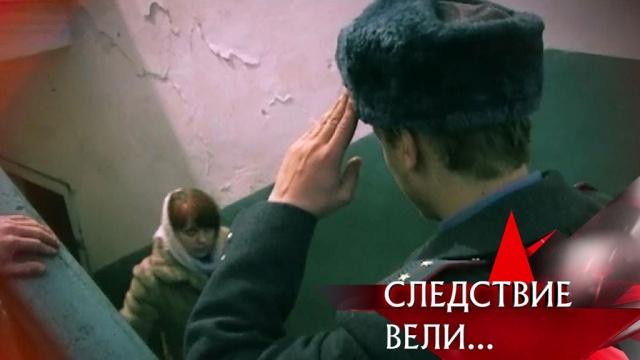 «Тюрьма для Золушки».«Тюрьма для Золушки».НТВ.Ru: новости, видео, программы телеканала НТВ