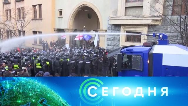 19ноября 2019 года. 00:00.19ноября 2019 года. 00:00.НТВ.Ru: новости, видео, программы телеканала НТВ