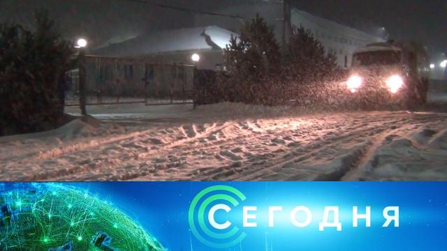 19 ноября 2019года. 07:00.19 ноября 2019года. 07:00.НТВ.Ru: новости, видео, программы телеканала НТВ