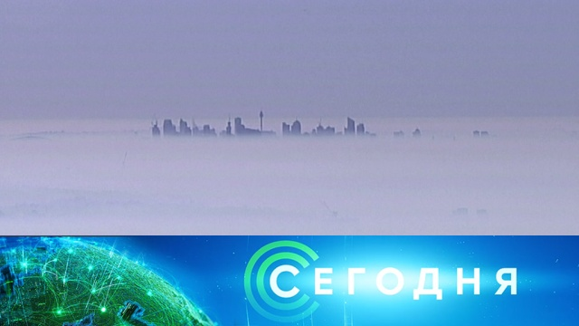 19ноября 2019 года. 08:00.19ноября 2019 года. 08:00.НТВ.Ru: новости, видео, программы телеканала НТВ