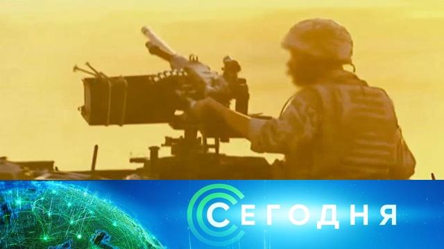 19 ноября 2019 года. 10:00.19 ноября 2019 года. 10:00.НТВ.Ru: новости, видео, программы телеканала НТВ