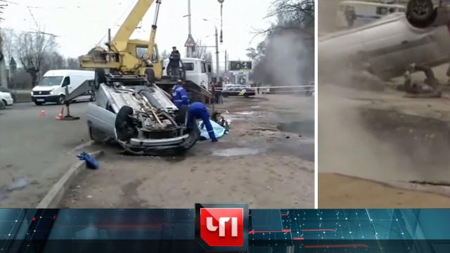 19 ноября 2019 года.19 ноября 2019 года.НТВ.Ru: новости, видео, программы телеканала НТВ