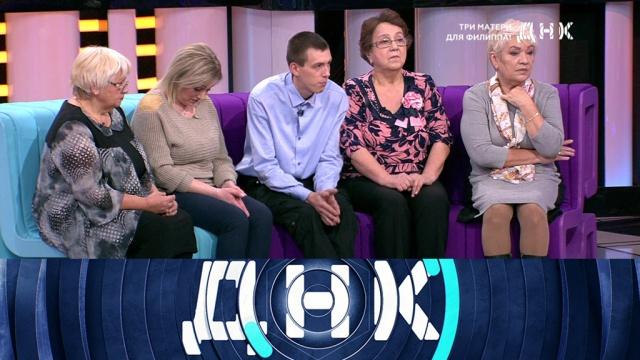 Выпуск от 19 ноября 2019 года.«Три матери для Филиппа!».НТВ.Ru: новости, видео, программы телеканала НТВ