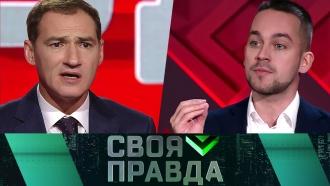 Чем российская оппозиция занимается за рубежом икто призывает кМайдану вРоссии?