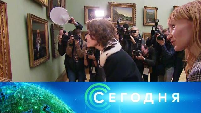 20 ноября 2019 года. 00:00.20 ноября 2019 года. 00:00.НТВ.Ru: новости, видео, программы телеканала НТВ