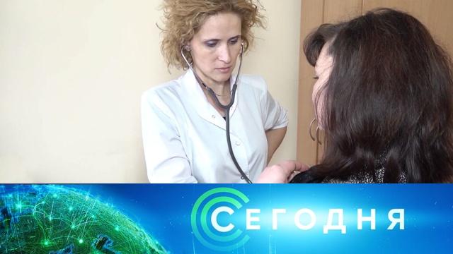 20 ноября 2019 года. 13:00.20 ноября 2019 года. 13:00.НТВ.Ru: новости, видео, программы телеканала НТВ