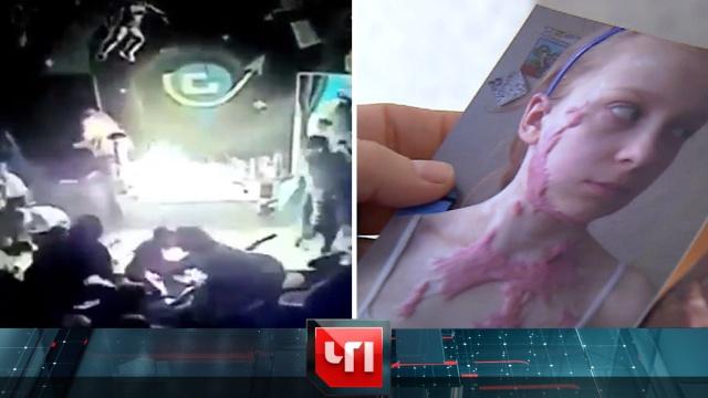 20 ноября 2019 года.20 ноября 2019 года.НТВ.Ru: новости, видео, программы телеканала НТВ