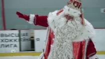 Встолице Алтайского края Дед Мороз встал на коньки ираздал сотни подарков