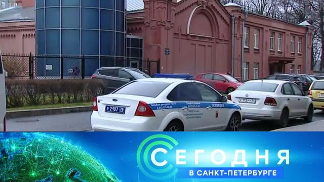 20 ноября 2019 года. 16:15.20 ноября 2019 года. 16:15.НТВ.Ru: новости, видео, программы телеканала НТВ