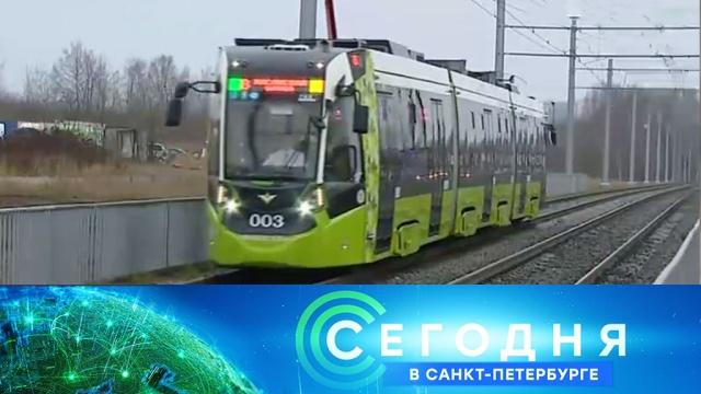 20 ноября 2019 года. 19:20.20 ноября 2019 года. 19:20.НТВ.Ru: новости, видео, программы телеканала НТВ