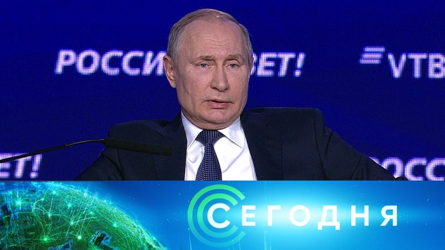 21ноября 2019года. 00:00.21ноября 2019года. 00:00.НТВ.Ru: новости, видео, программы телеканала НТВ