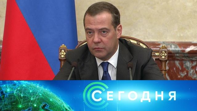 21 ноября 2019 года. 13:00.21 ноября 2019 года. 13:00.НТВ.Ru: новости, видео, программы телеканала НТВ