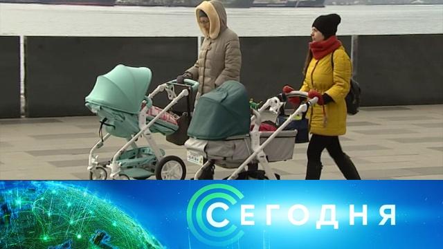 21ноября 2019года. 16:00.21ноября 2019года. 16:00.НТВ.Ru: новости, видео, программы телеканала НТВ