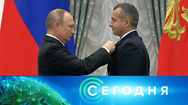 21 ноября 2019 года. 19:00.21 ноября 2019 года. 19:00.НТВ.Ru: новости, видео, программы телеканала НТВ