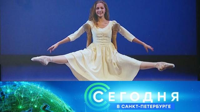 21 ноября 2019 года. 19:20.21 ноября 2019 года. 19:20.НТВ.Ru: новости, видео, программы телеканала НТВ
