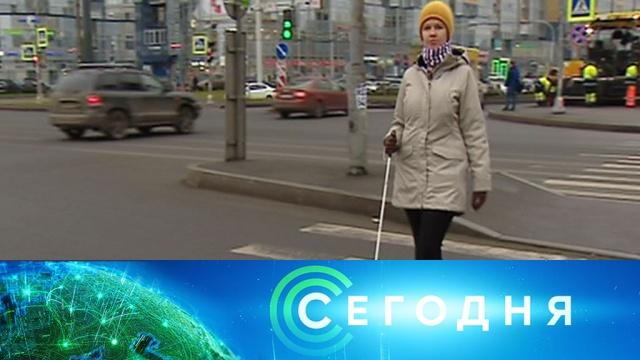 21 ноября 2019 года. 16:15.21 ноября 2019 года. 16:15.НТВ.Ru: новости, видео, программы телеканала НТВ