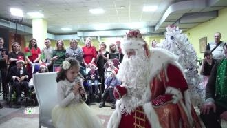 Дед Мороз исполнил мечты детей встолице Сибири