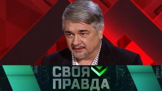 Выпуск от 21 ноября 2019 года.Что изменилось спустя шесть лет после Майдана и какое будущее ждет Украину?НТВ.Ru: новости, видео, программы телеканала НТВ