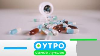 21 ноября 2019 года.21 ноября 2019 года.НТВ.Ru: новости, видео, программы телеканала НТВ