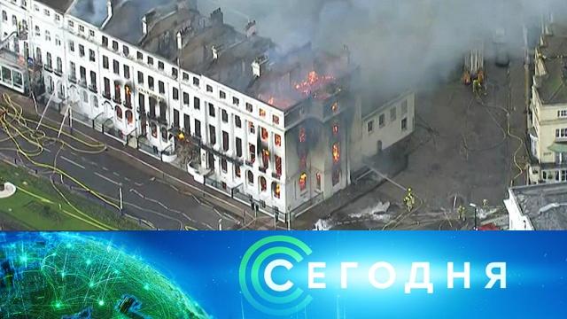 22 ноября 2019 года. 16:00.22 ноября 2019 года. 16:00.НТВ.Ru: новости, видео, программы телеканала НТВ