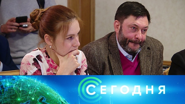 22ноября 2019года. 19:00.22ноября 2019года. 19:00.НТВ.Ru: новости, видео, программы телеканала НТВ