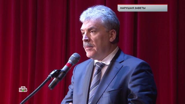 «Нарушая заветы».«Нарушая заветы».НТВ.Ru: новости, видео, программы телеканала НТВ