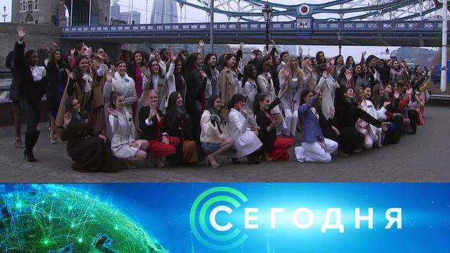 22 ноября 2019 года. 07:00.22 ноября 2019 года. 07:00.НТВ.Ru: новости, видео, программы телеканала НТВ