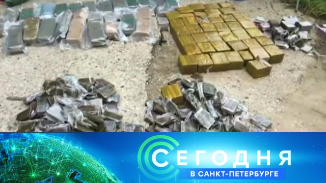 22ноября 2019года. 16:15.22ноября 2019года. 16:15.НТВ.Ru: новости, видео, программы телеканала НТВ