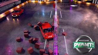Крюк, стена исложная парковка: парный конкурс на дрифтующих авто