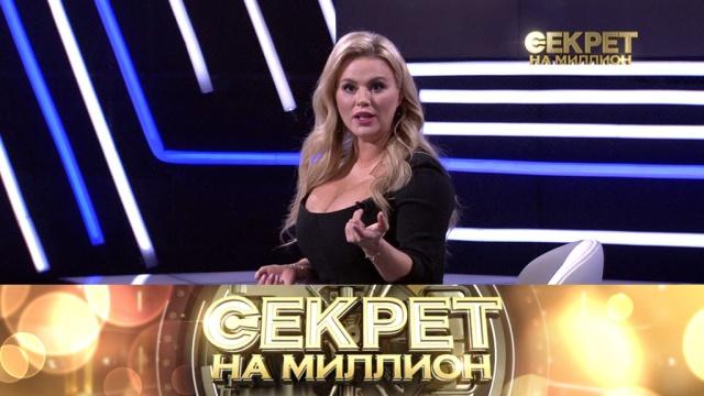 Анна Семенович.Анна Семенович.НТВ.Ru: новости, видео, программы телеканала НТВ