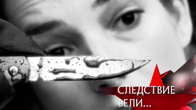 Выпуск от 24ноября 2019года.«Разрушитель».НТВ.Ru: новости, видео, программы телеканала НТВ