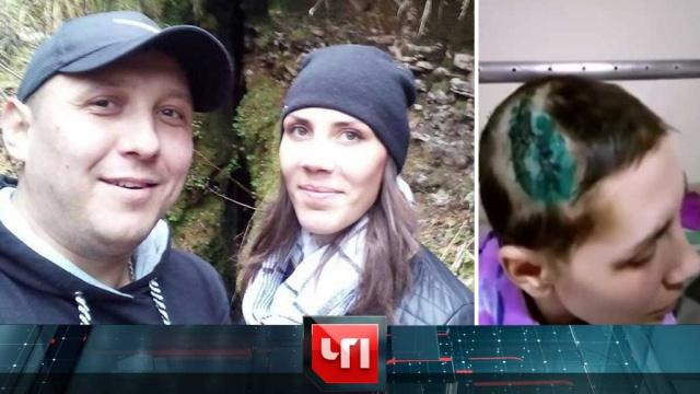 25 ноября 2019 года.25 ноября 2019 года.НТВ.Ru: новости, видео, программы телеканала НТВ