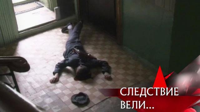 «Выстрел вподъезде».«Выстрел вподъезде».НТВ.Ru: новости, видео, программы телеканала НТВ