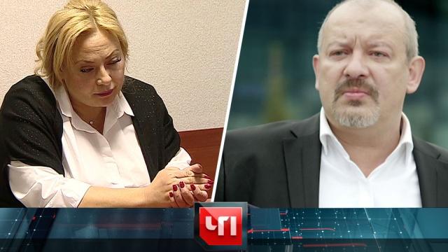 26 ноября 2019 года.26 ноября 2019 года.НТВ.Ru: новости, видео, программы телеканала НТВ