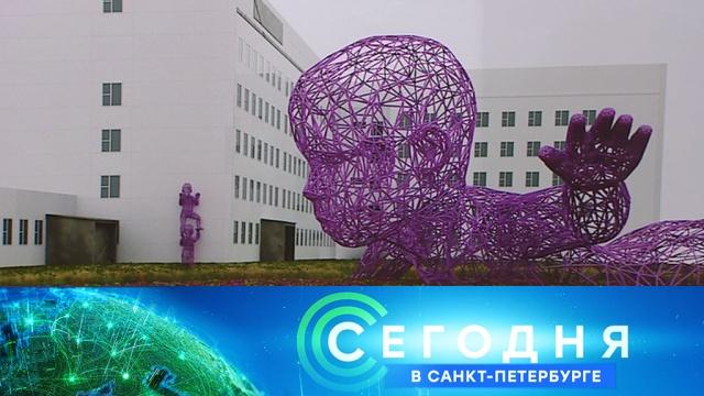 26 ноября 2019 года. 19:20.26 ноября 2019 года. 19:20.НТВ.Ru: новости, видео, программы телеканала НТВ
