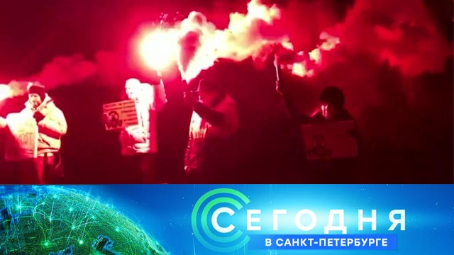 26ноября 2019года. 16:15.26ноября 2019года. 16:15.НТВ.Ru: новости, видео, программы телеканала НТВ