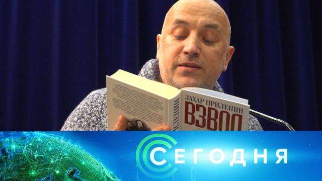 27 ноября 2019 года. 10:00.27 ноября 2019 года. 10:00.НТВ.Ru: новости, видео, программы телеканала НТВ