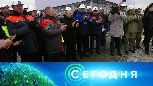 27 ноября 2019 года. 16:00.27 ноября 2019 года. 16:00.НТВ.Ru: новости, видео, программы телеканала НТВ