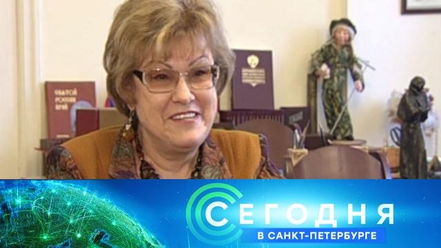 27 ноября 2019 года. 19:20.27 ноября 2019 года. 19:20.НТВ.Ru: новости, видео, программы телеканала НТВ