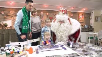 Дед Мороз привез вЧелябинск целый мешок подарков